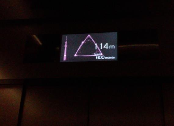 東京スカイツリーの展望台行きエレベーター