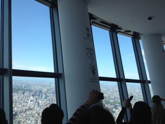 東京スカイツリーのソラカラポイント