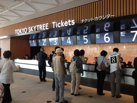 東京スカイツリーのチケットカウンター