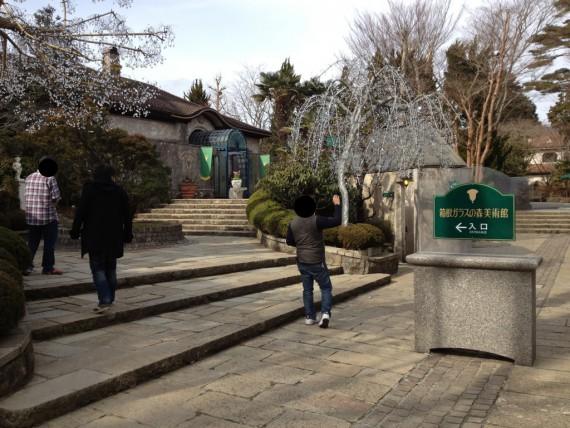 箱根ガラスの森美術館のゲート