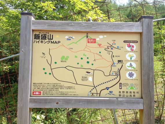 飯盛山のマップ