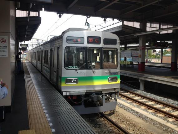 秩鉄7500系
