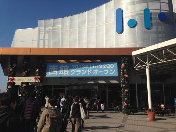ららぽーとTOKYO-BAY 西館