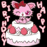 ガーネットの誕生日絵