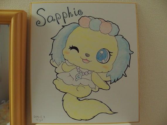 サフィーの絵が描かれた色紙