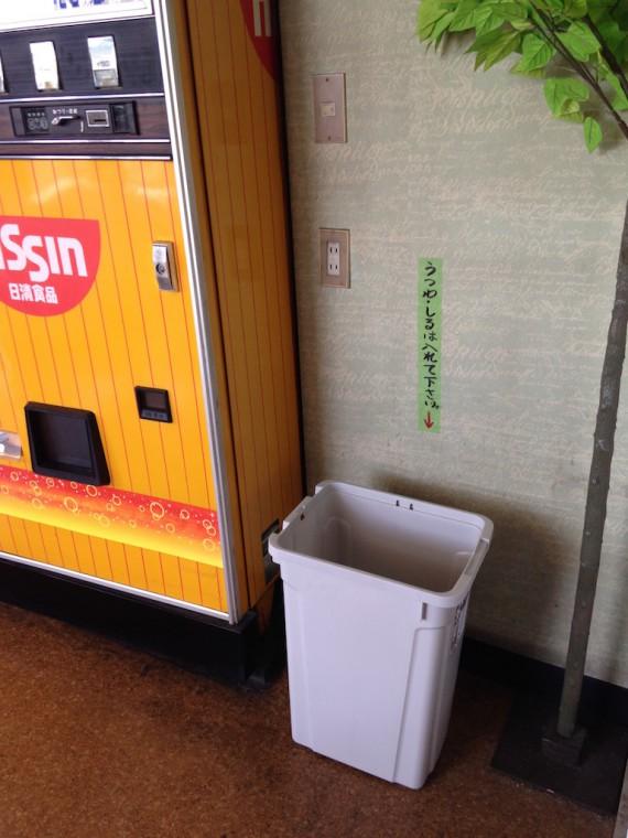 容器を入れるゴミ箱