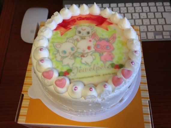姿を現したジュエルペットのケーキ