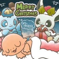 コンペイにカッシー達からクリスマスプレゼント
