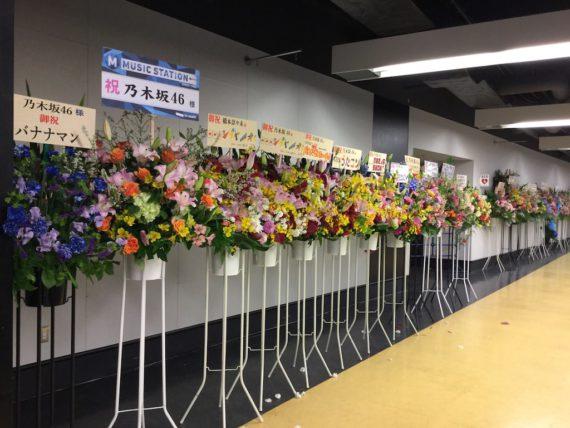 乃木坂46に宛てられた沢山の花束
