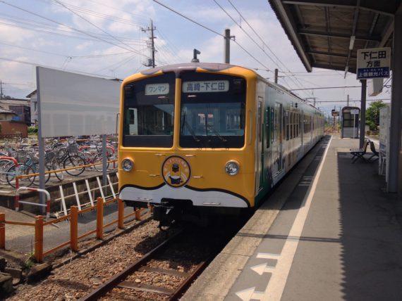 グッバイぐんまちゃん列車
