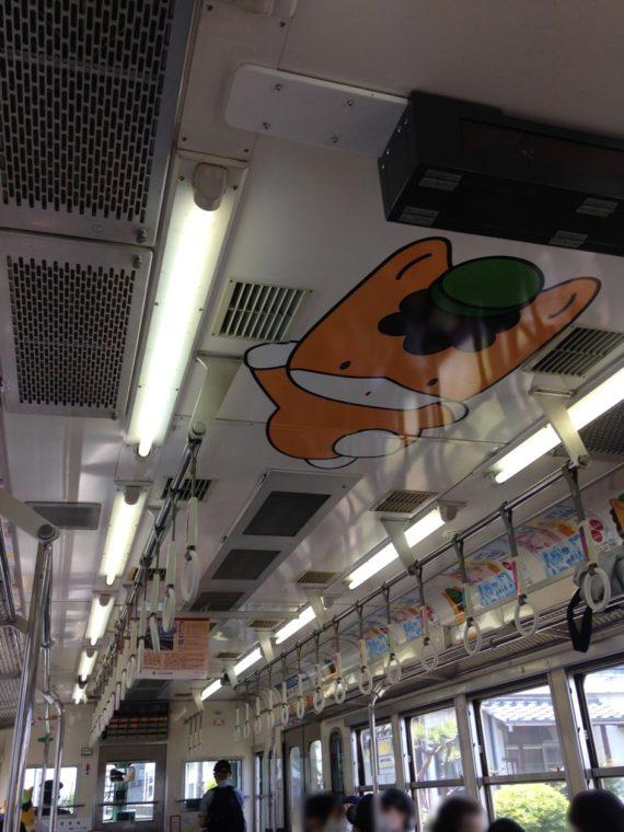 ぐんまちゃん列車の天井