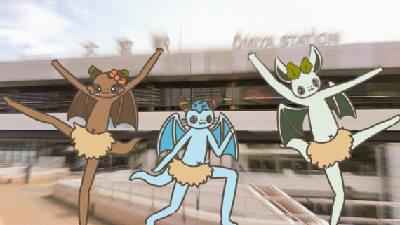大宮駅といえば「スタイリッシュ!」