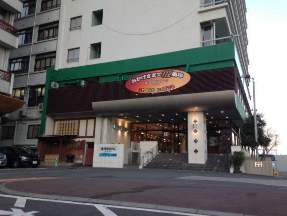 別府 花菱ホテルの入り口