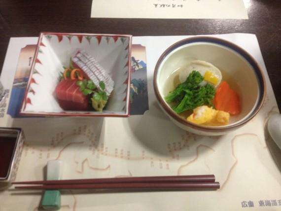 富士見苑の夕食その2