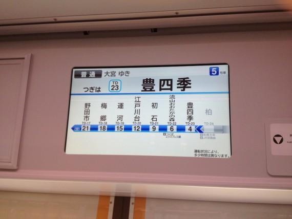 行き先案内LCDモニタ
