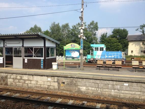 野辺山駅のホーム