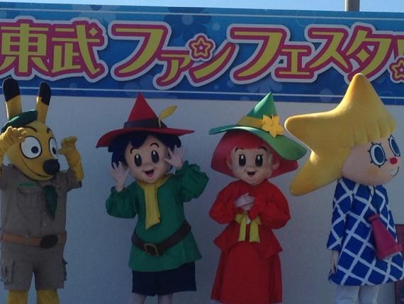 キャラクター撮影会