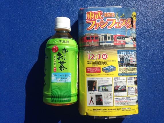 2013東武ファンフェスタのお弁当とお茶