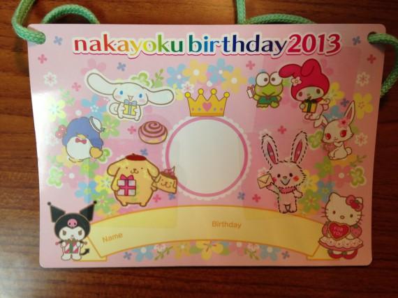 首から下げる誕生月を証明するカード
