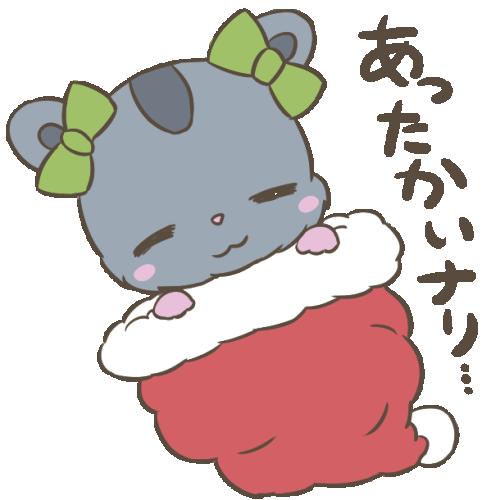 サンタの帽子の中で寝ているアメリ