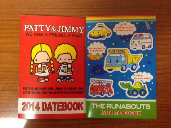 PATTY&JIMMYとTHE RUNABOUTSのデイトブック