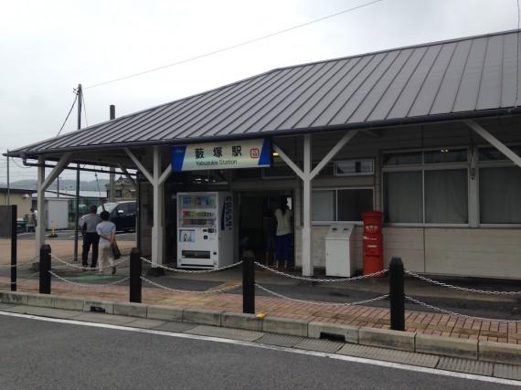 東武桐生線 藪塚駅