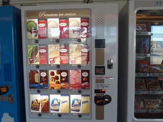 高いアイスクリーム自販機