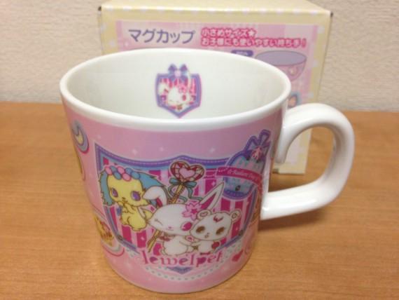 ジュエルペットのマグカップ