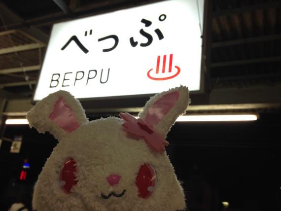 別府駅とルビーちゃん