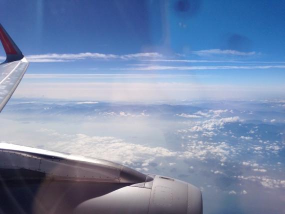 成田空港から大分空港