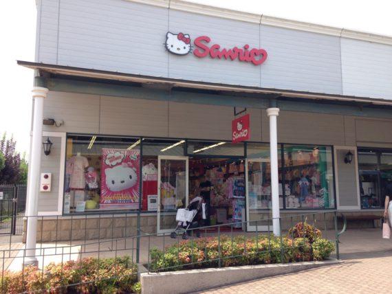 夏休み前のサンリオアウトレット佐野店