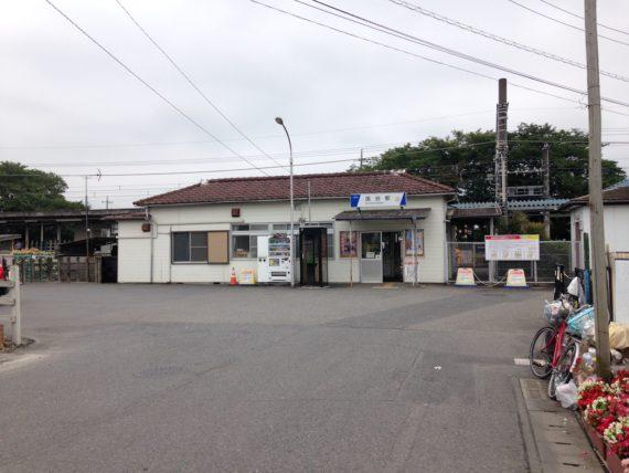 東武宇都宮線の国谷駅