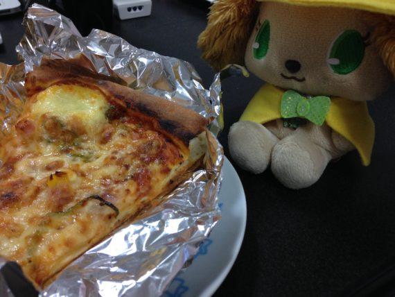 ひときれ190円という激安ピザ