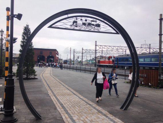 SLの転車台広場