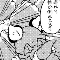 はじめましてカッシー! (1ページめ)
