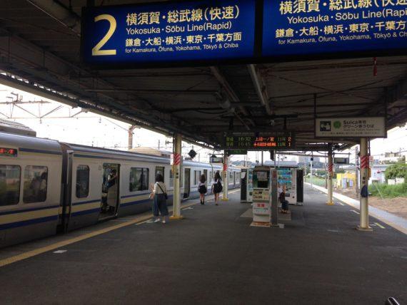 JR横須賀駅のホーム