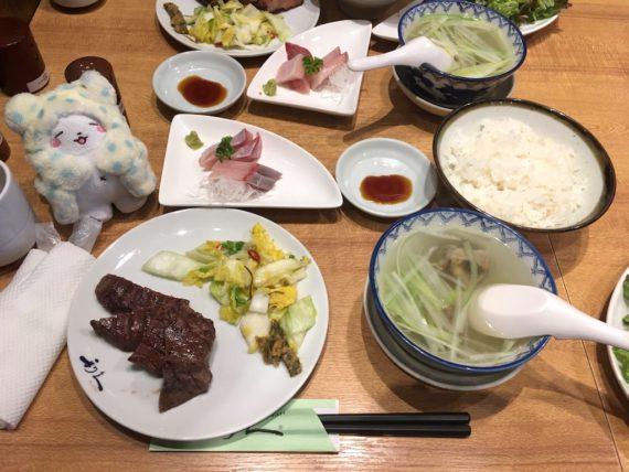 新春利久祭定食(その1)