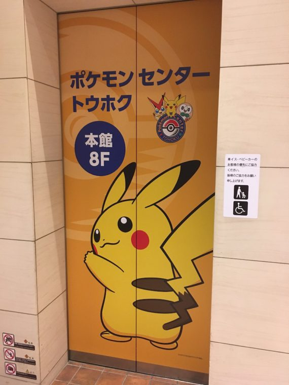パルコ内のエレベーター