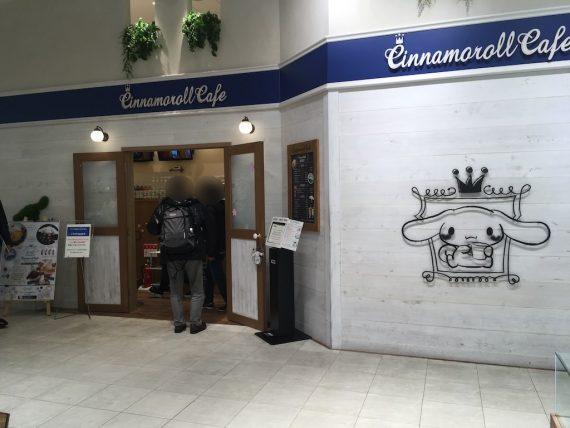 シナモロールカフェの入り口