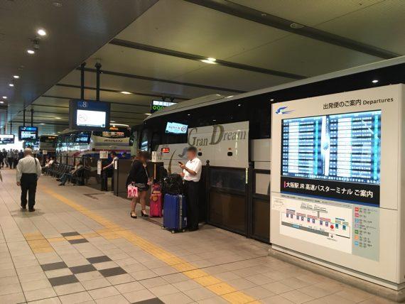 大阪駅JR高速バスターミナルに着いたよ