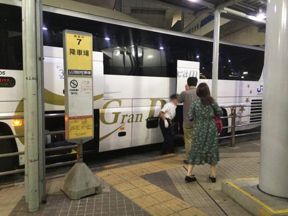 町田バスセンターに到着