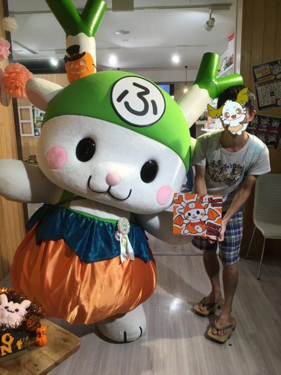 かぼちゃパンツのふっかちゃんとオレ