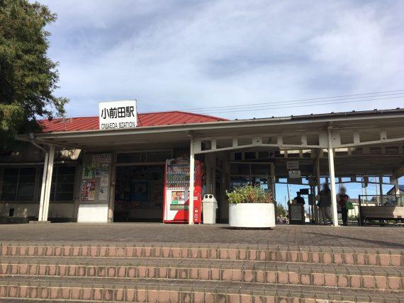 秩父鉄道の小前田駅