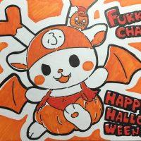 かぼちゃパンツを履いたふっかちゃんがトリックオアトリート