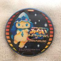 みらいレボリューションのサフィーちゃん缶バッジ(表)
