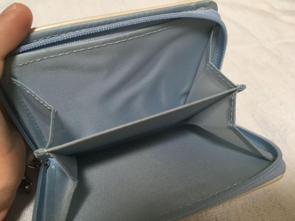 ジュエルペットのラリマー柄のお財布(小銭入れ部分)