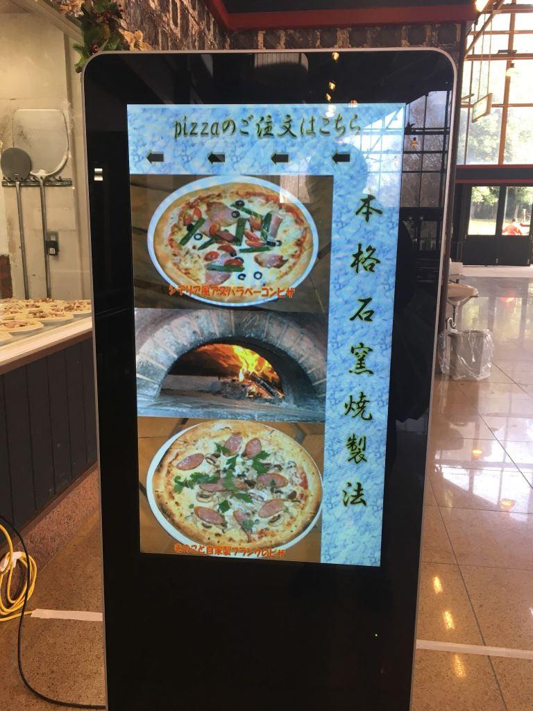 本格石窯焼製法のピザ