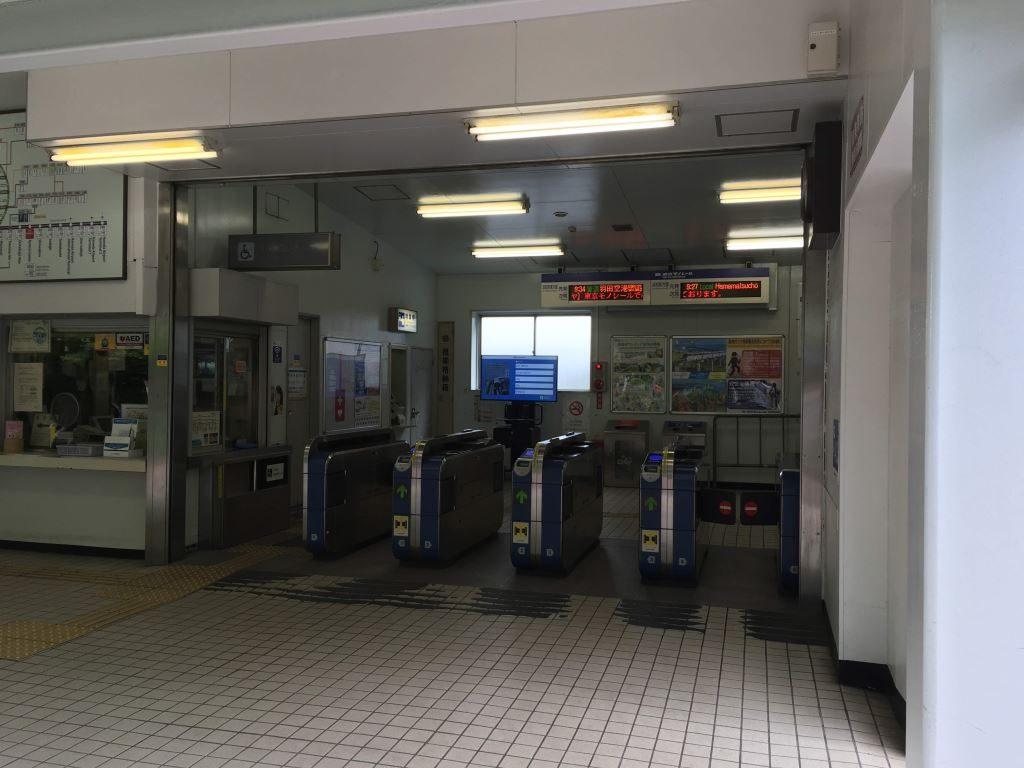 東京モノレールの流通センター駅前