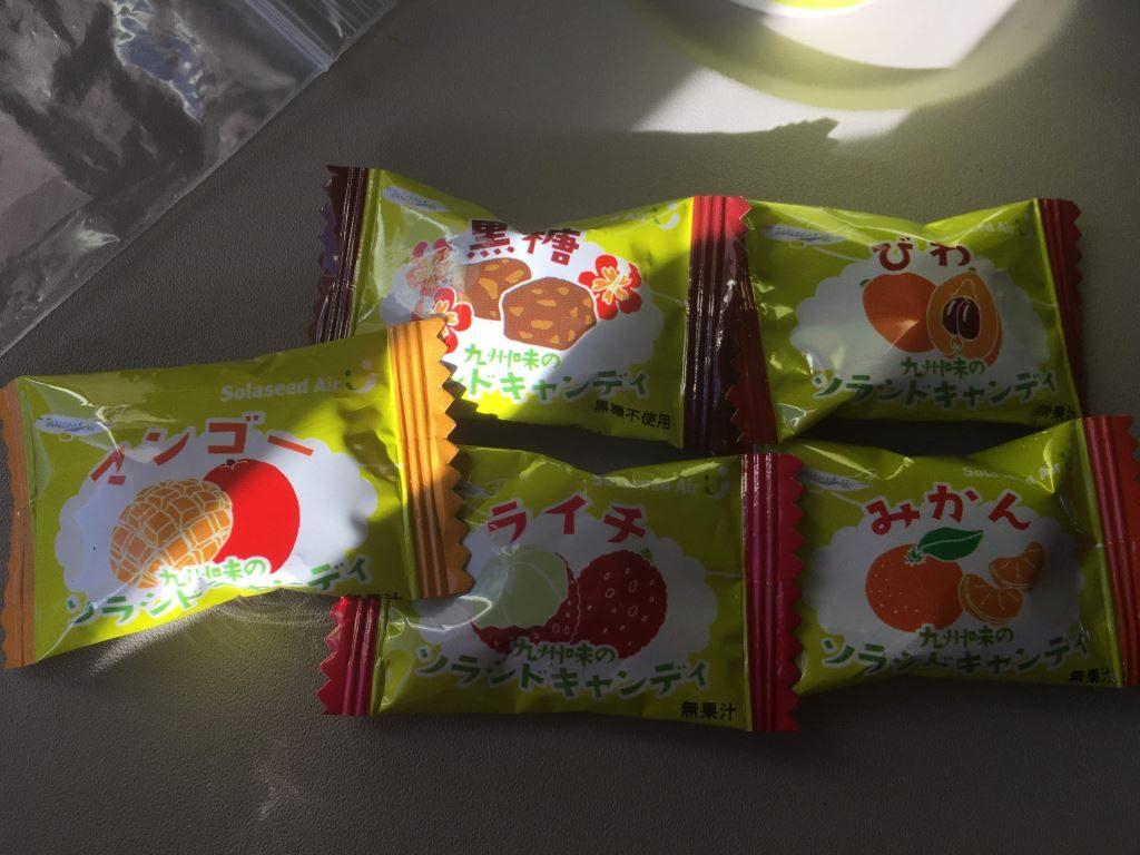 九州味のソラシドキャンディ