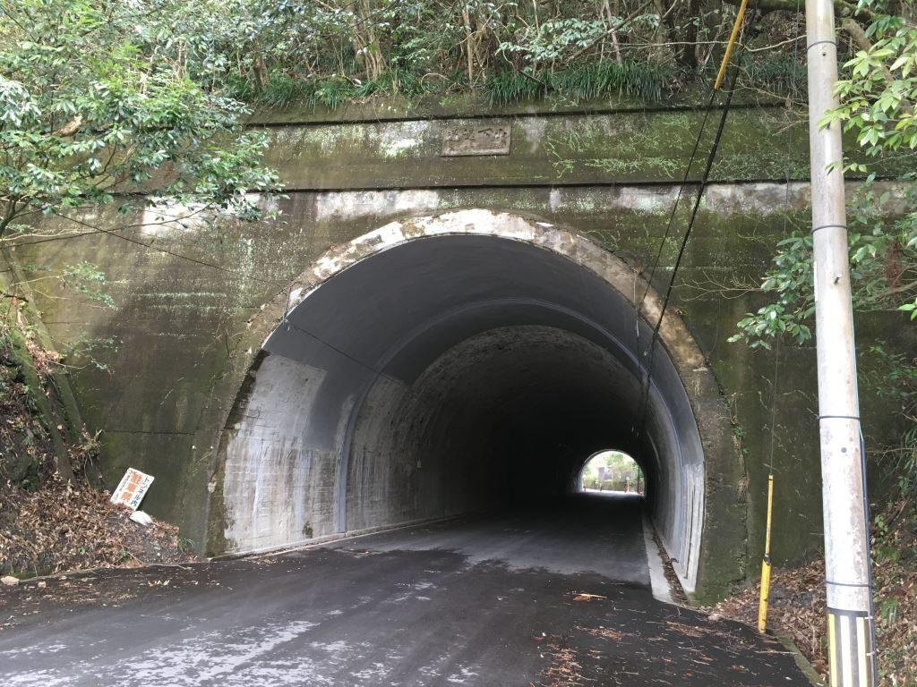 山下隧道(南側)